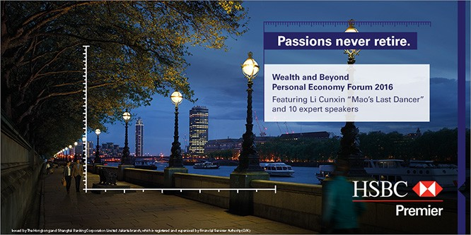 HSBC Wealth   Beyond Personal Economy Forum 2016  One in three Indonesians  has yet to c0746bca19d