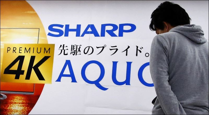 Sharp sticks with LCD for high-end devices