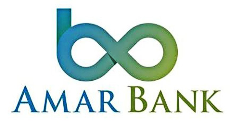 World Bank Group Offers Loans 63