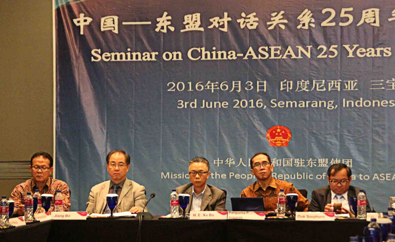China, ASEAN celebrate 'diamond decade' of relations