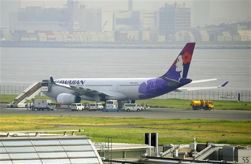 Japanese man diagnosed with coronavirus after visiting Hawaii
