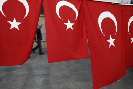 C.Java boarding school rejects Turkish closure request