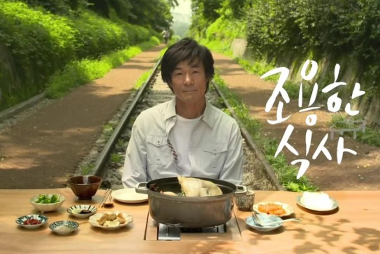 Silent mukbang brings focus back to food
