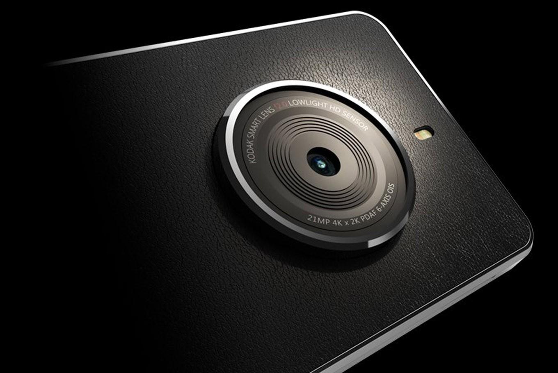 Kodak New Smartphone