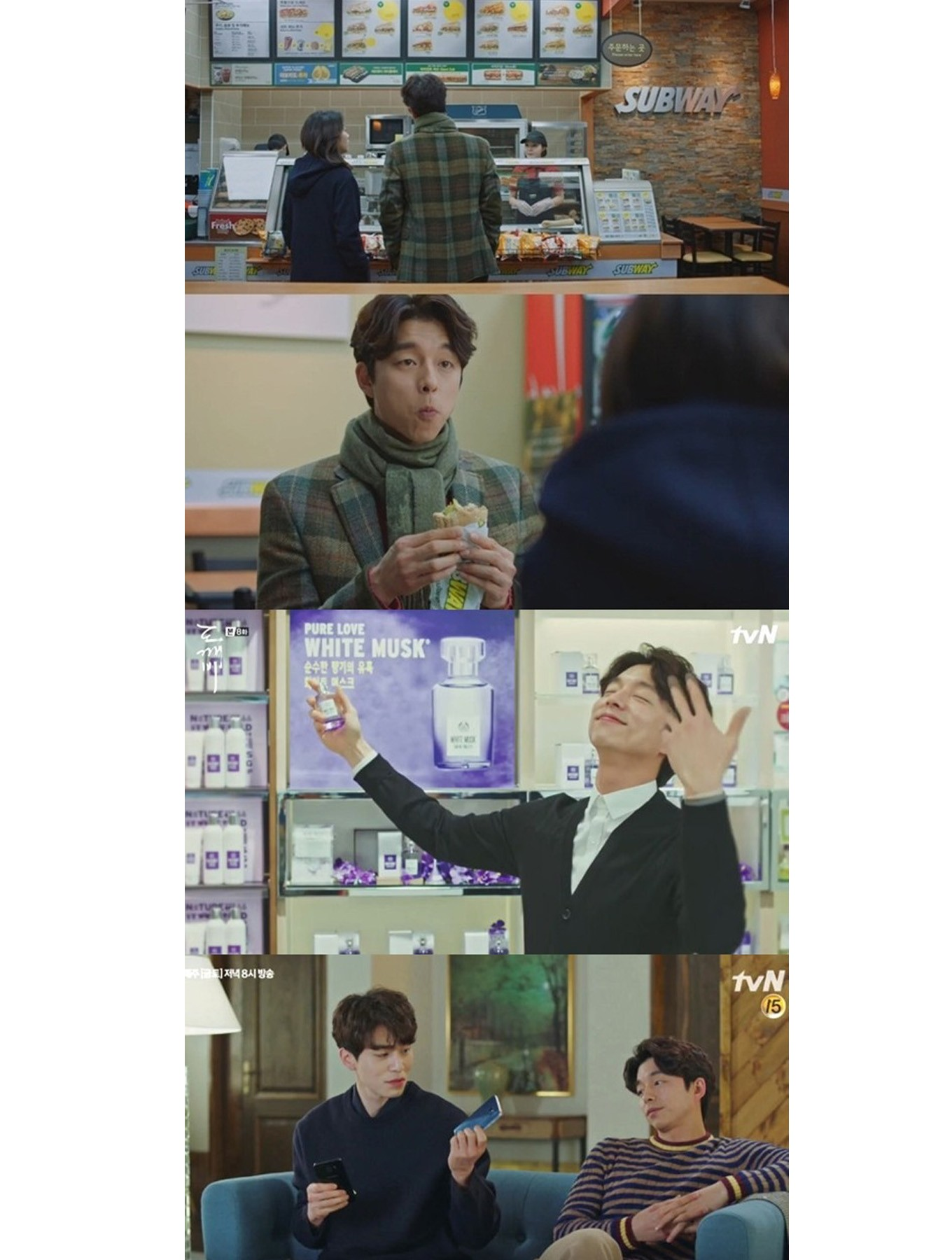 Korean drama 'Goblin' popular but controversial - Entertainment