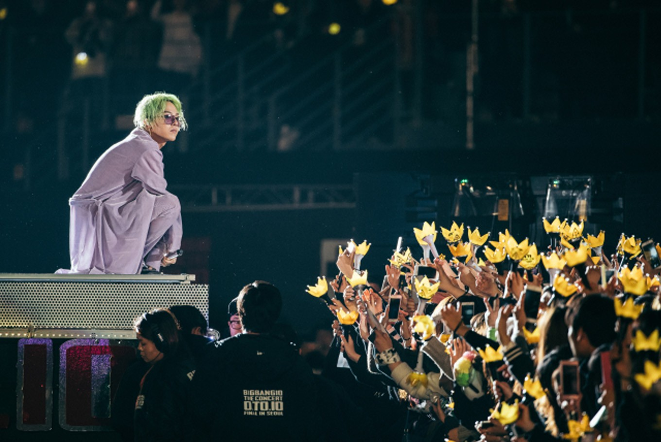 Big Bang goes out with bang in farewell concert - Entertainment