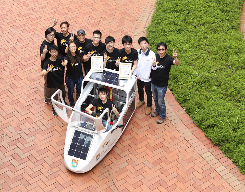 Helios: HKU's award-winning solar car. The Helios team won the Overall Champion Award and Innovative Design award at the New Energy New Generation solar car competition held by the Electrical and Mechanical Services Department (EMSD) of Hong Kong Government.