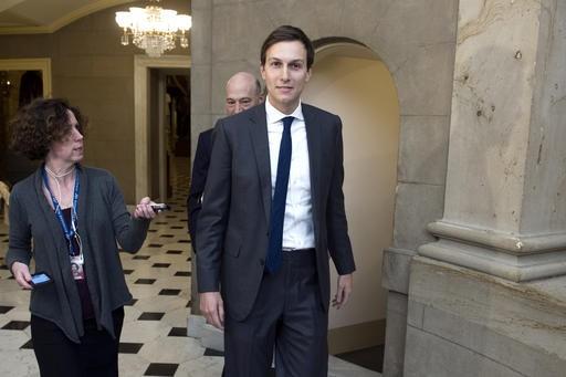 Trump son-in-law Kushner to take senior White House role