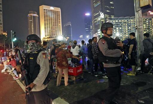 US names Jamaah Ansharut Daulah as terrorist organization