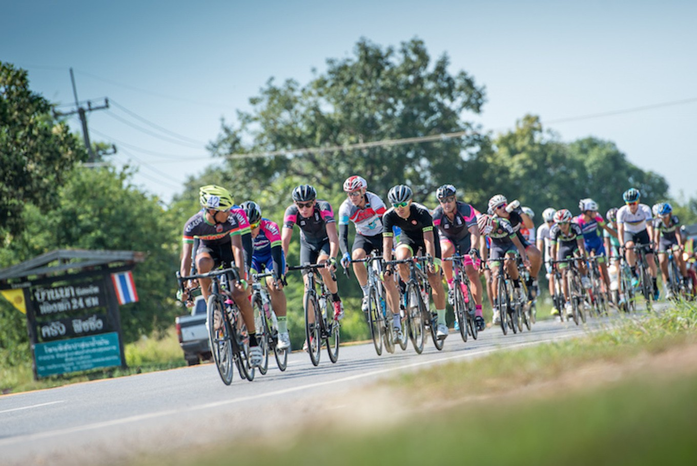 'Ride to Khong's Legendary' cycling race returns to Thailand