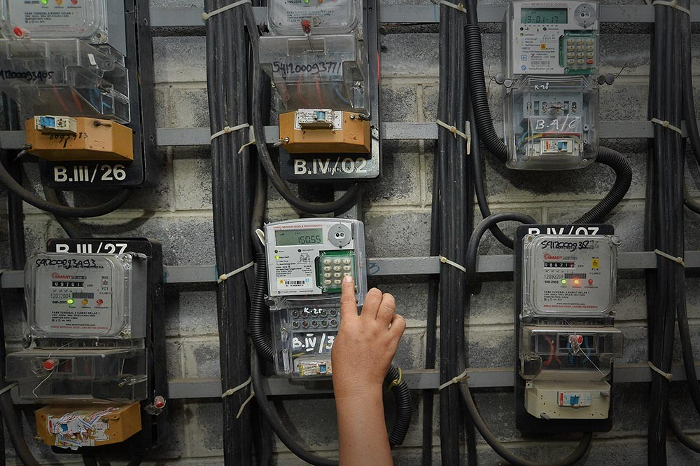 PLN to enter internet business amid slowing sales