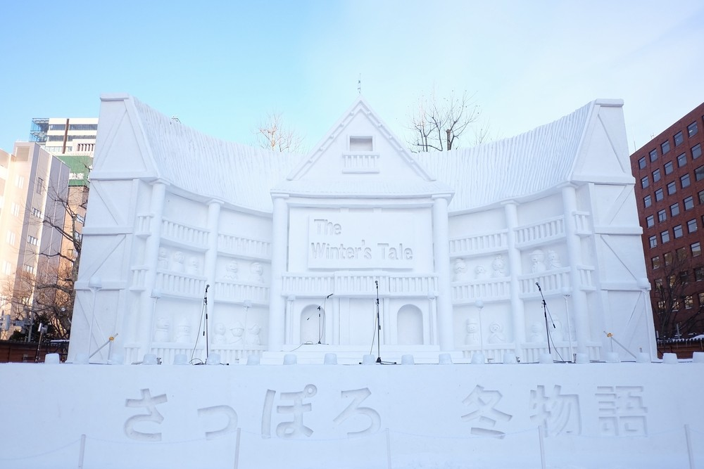 Donald Trump, Piko-Taro among Sapporo snow festival's attractions