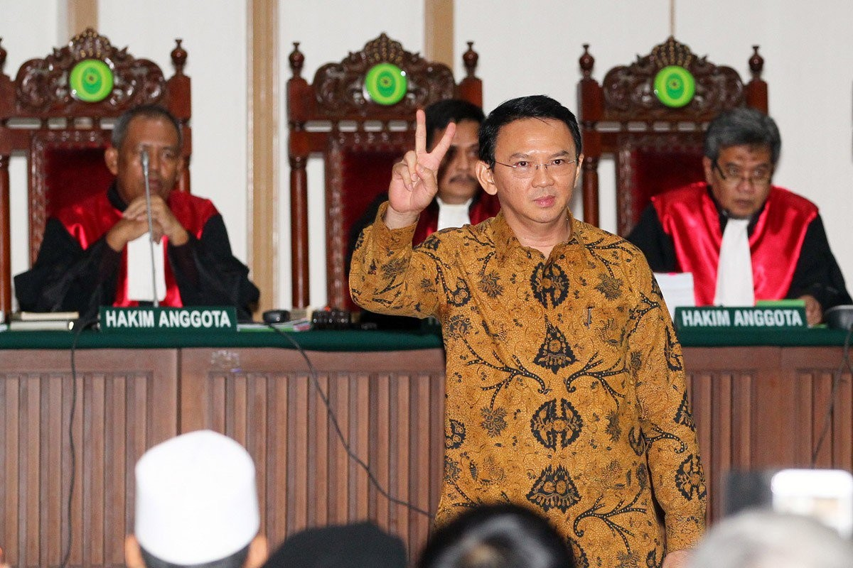 Government allies ready to block Ahok inquiry initiative