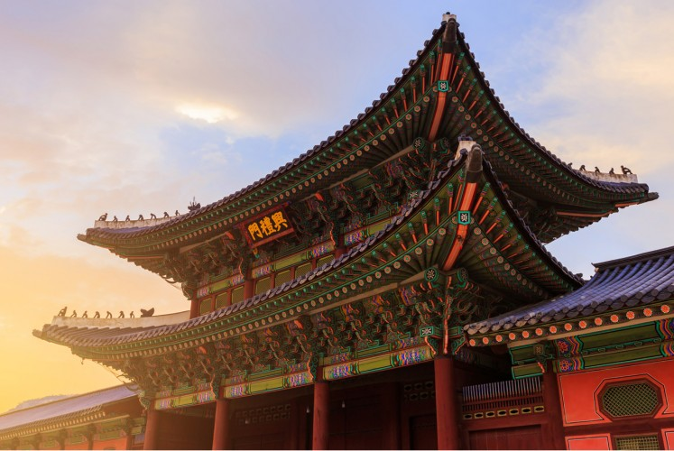 Seoul most-searched for destination by Indonesian travelers in 2016: Skyscanner