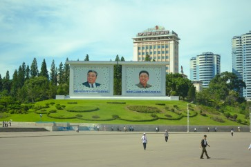 North Korean university seeks English teacher