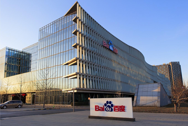 Baidu launches Apollo, opens self-drive platform