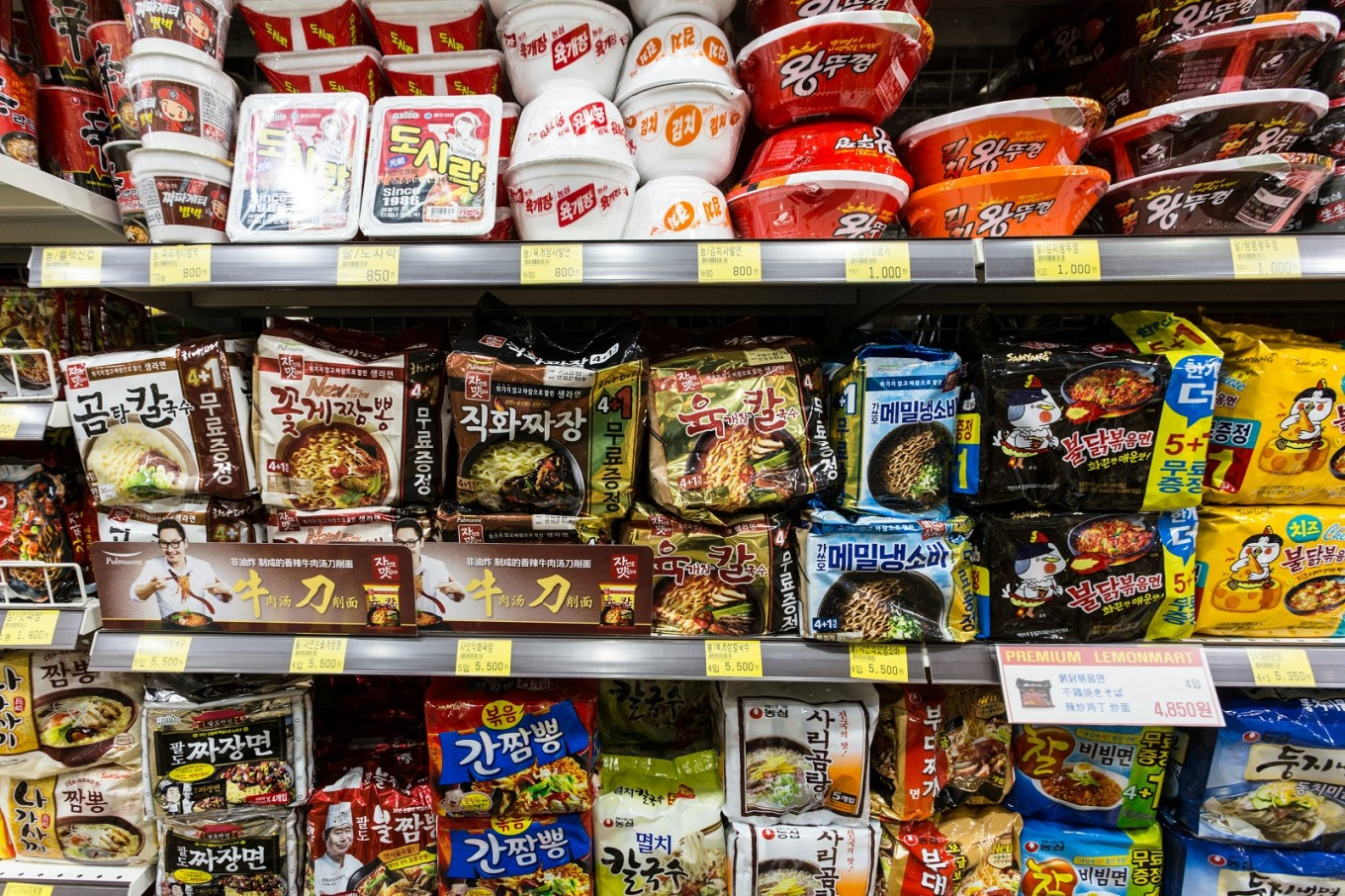 BPOM takes action over Korean instant noodles containing pork