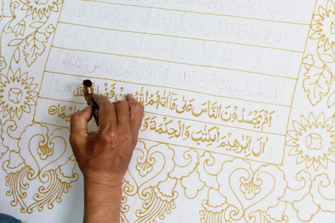 Batik Quran fuses religion and tradition