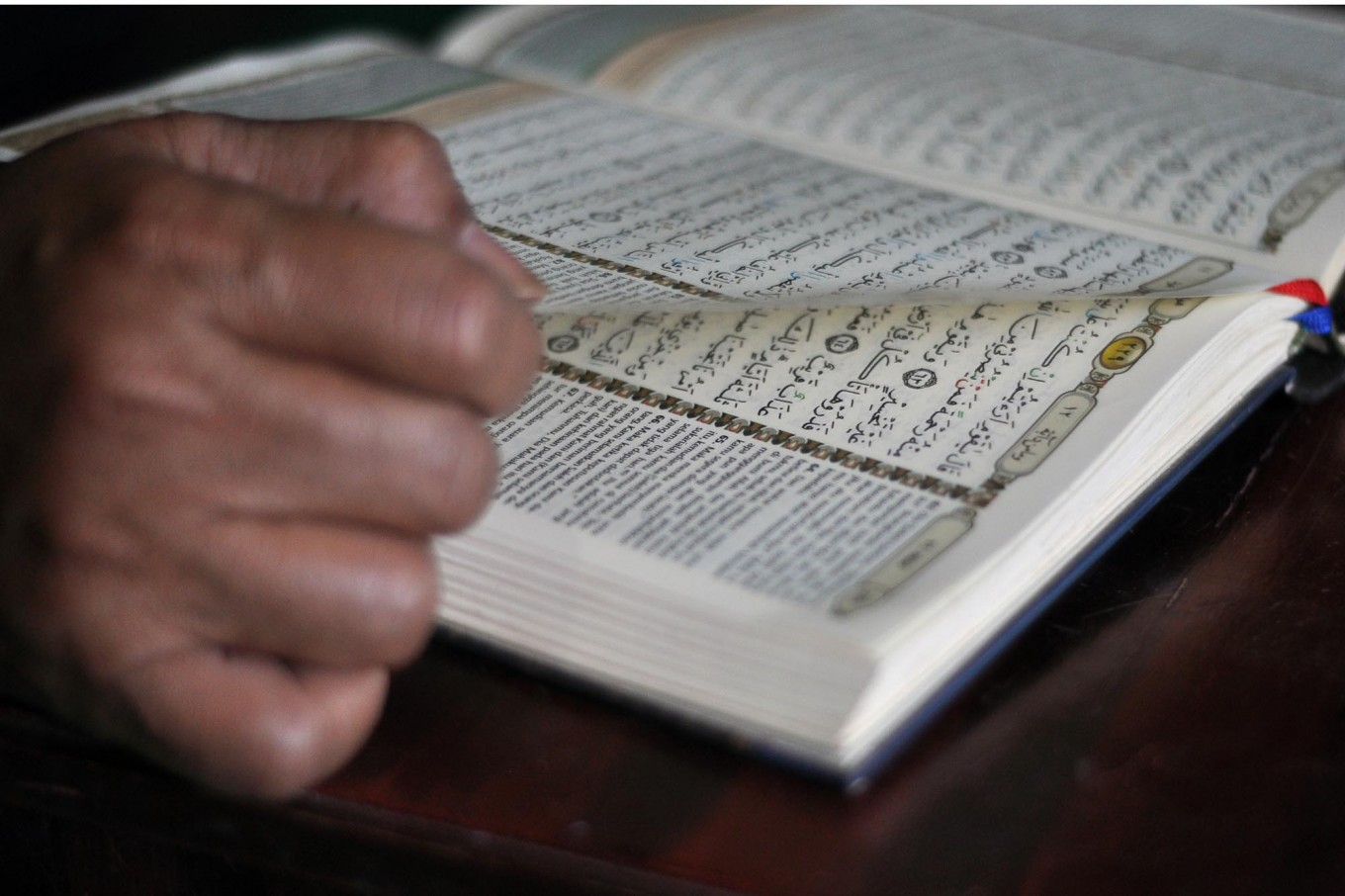 Bekasi students memorize Quran verses for places in schools