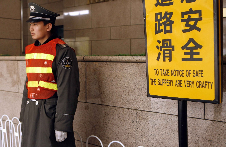 China gets tough on long, odd company names