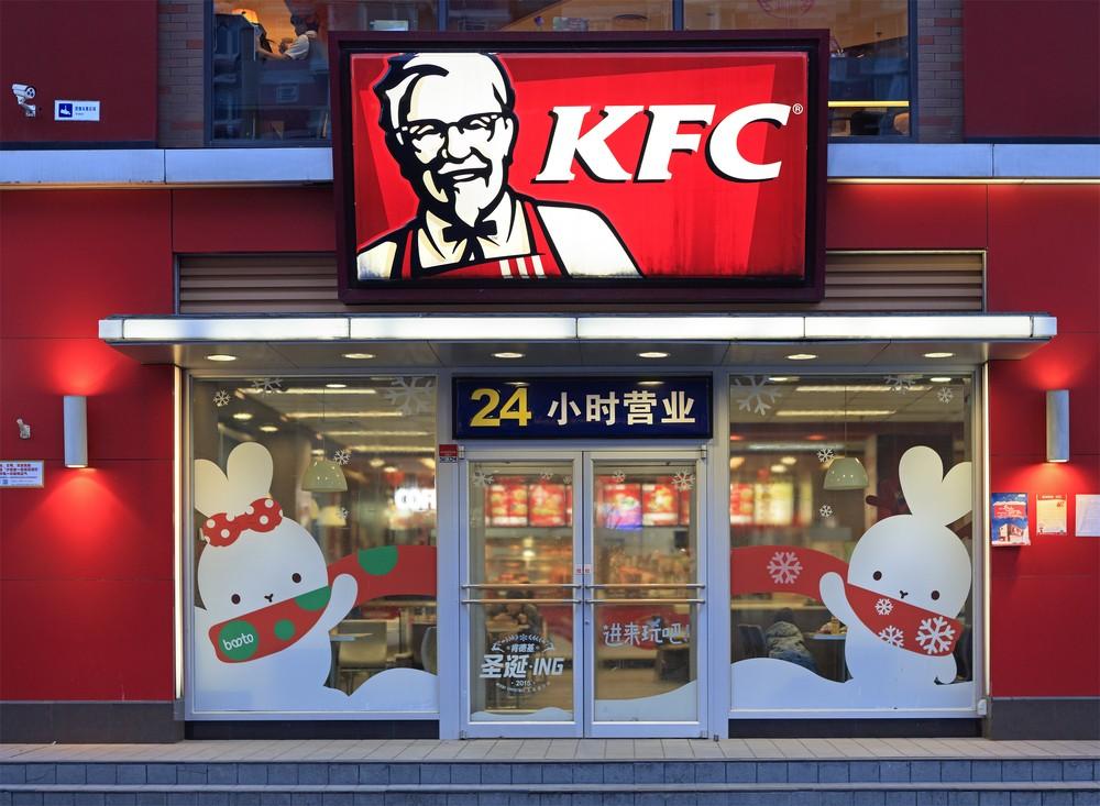 KFC releases smartphone with fingerprint scanner