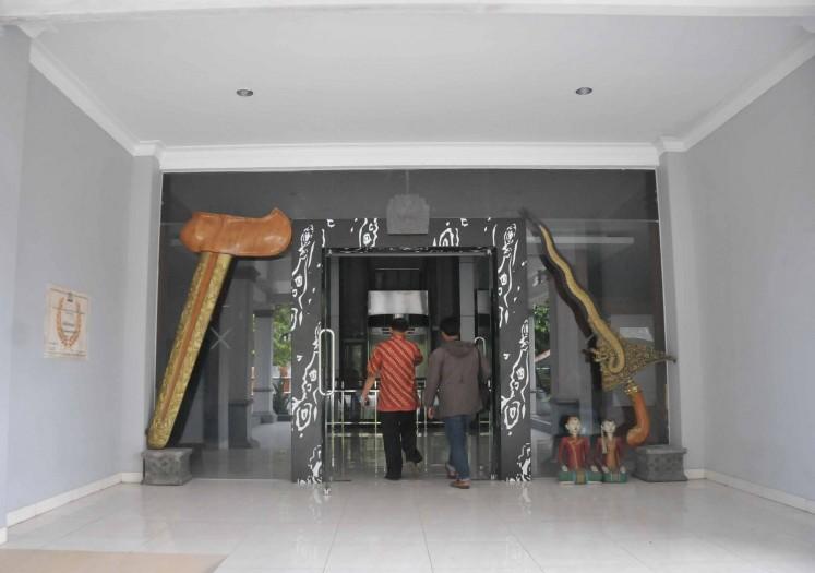 The entrance of the Keris Museum of Surakarta.