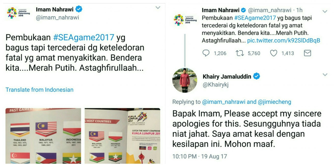 RI awaits official KL apology on SEA Games 'flag incident': Sports minister