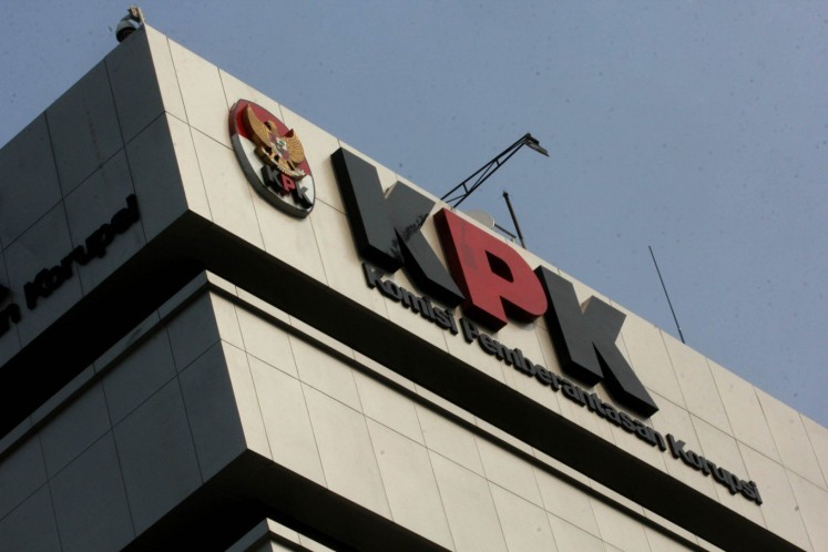 KPK seeks 100 new investigators to boost graft-busting power