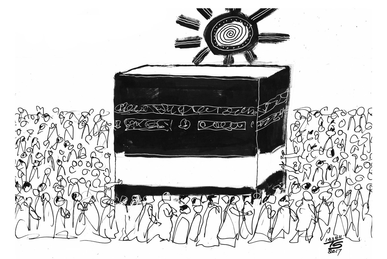 EDITORIAL: Haj system overhaul