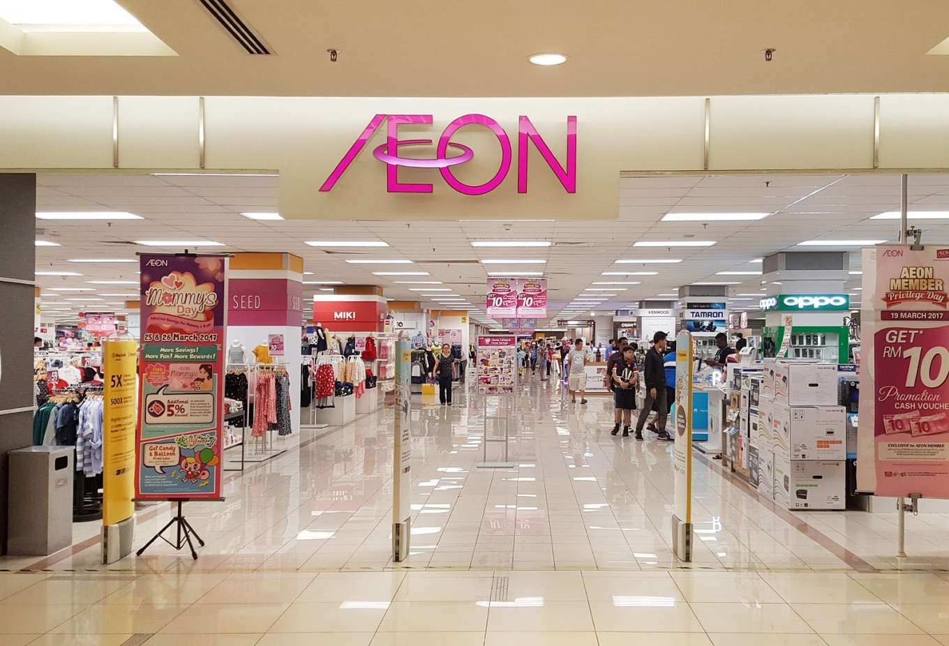 2nd Aeon Mall to open in Indonesia in late September