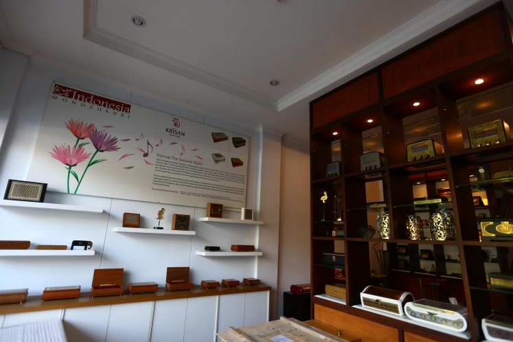 The showroom of Kriya Nusantara on Jl. Benda, South Jakarta.