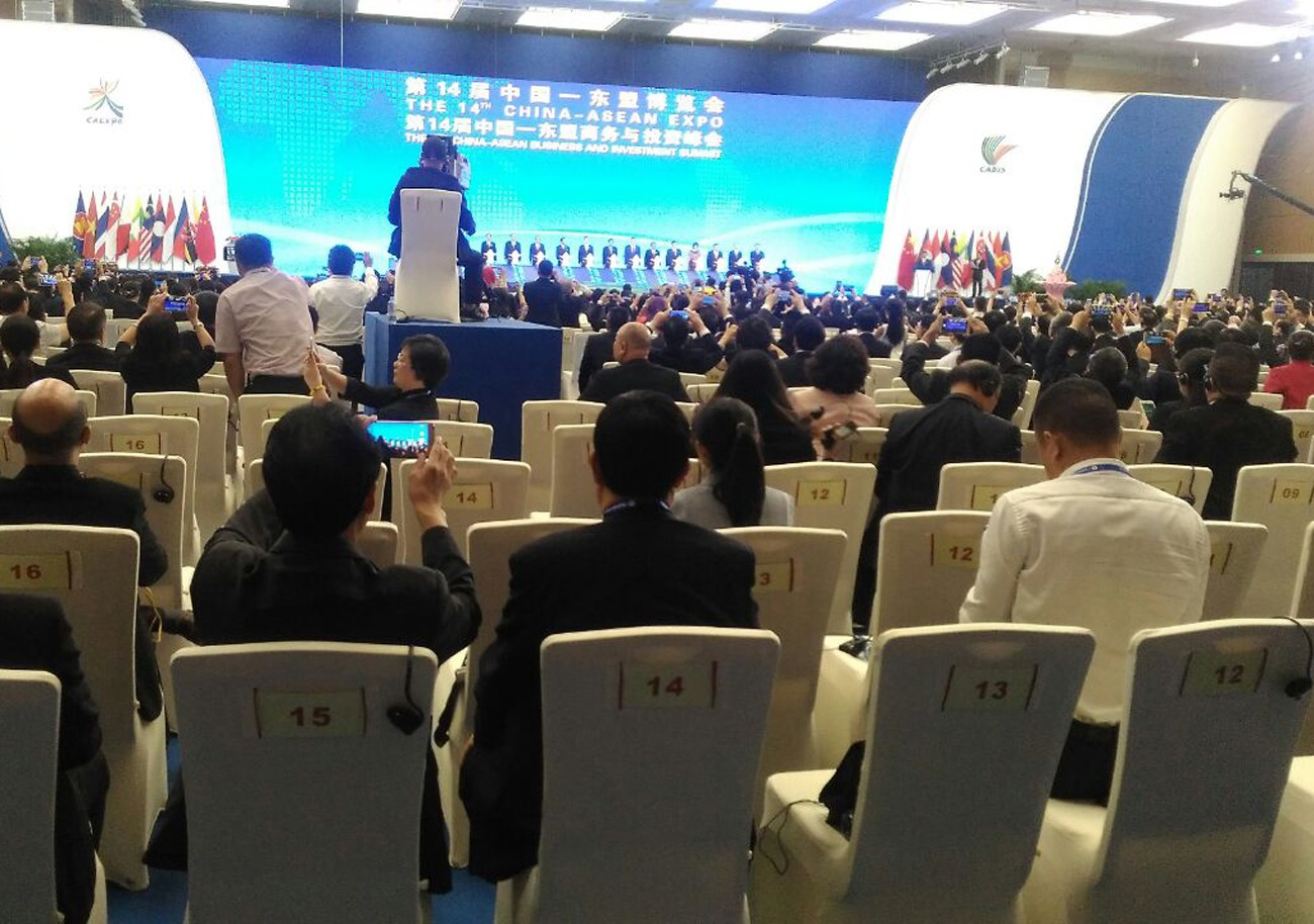 China-ASEAN Expo, Business and Investment Summit kicks off