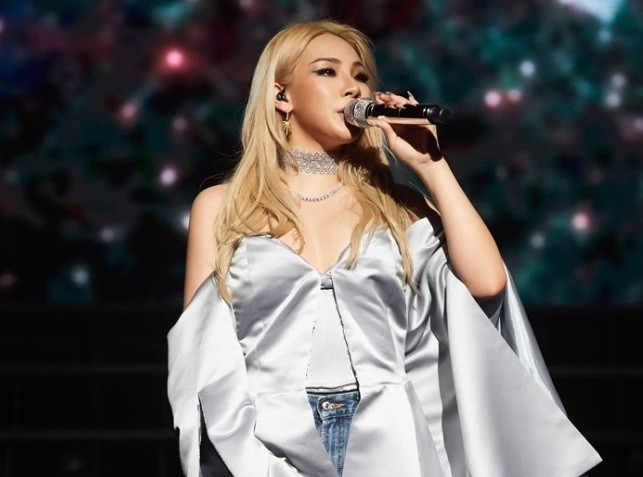 Cl Sings For My Little Pony Soundtrack Entertainment The Jakarta Post
