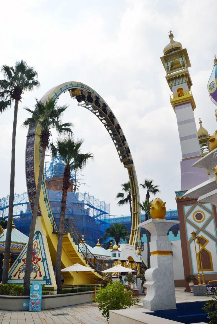 Leofoo Village Theme Park