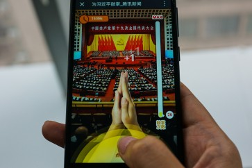 China mobile users tap phones to 'applaud' president's speech