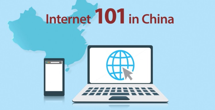 Internet 101 in China