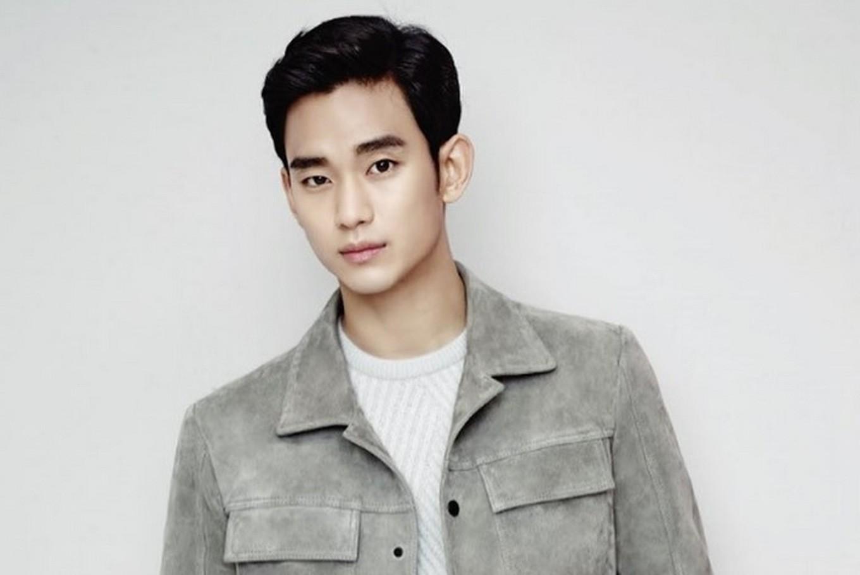 Image result for kim soo hyun