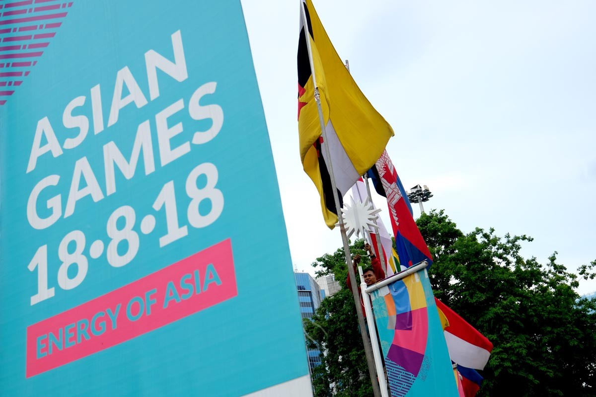 Asian Games could have 7 joint Korean teams: Seoul official