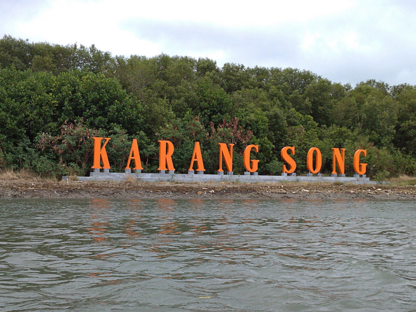 Karangsong named a mangrove research center