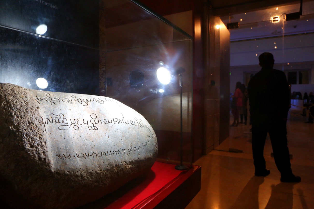 Inscription on display at the Kedatuan Sriwijaya: The Great Maritime Empire exhibition.