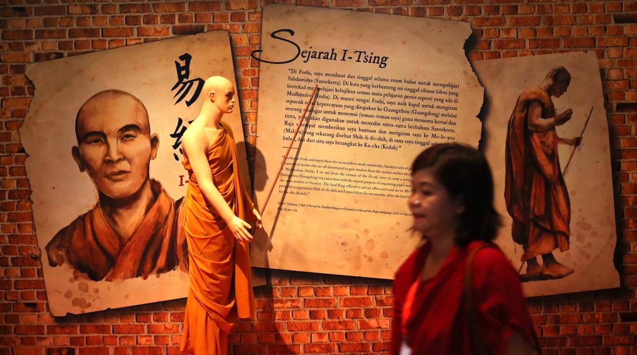 I-Tsing history wall.