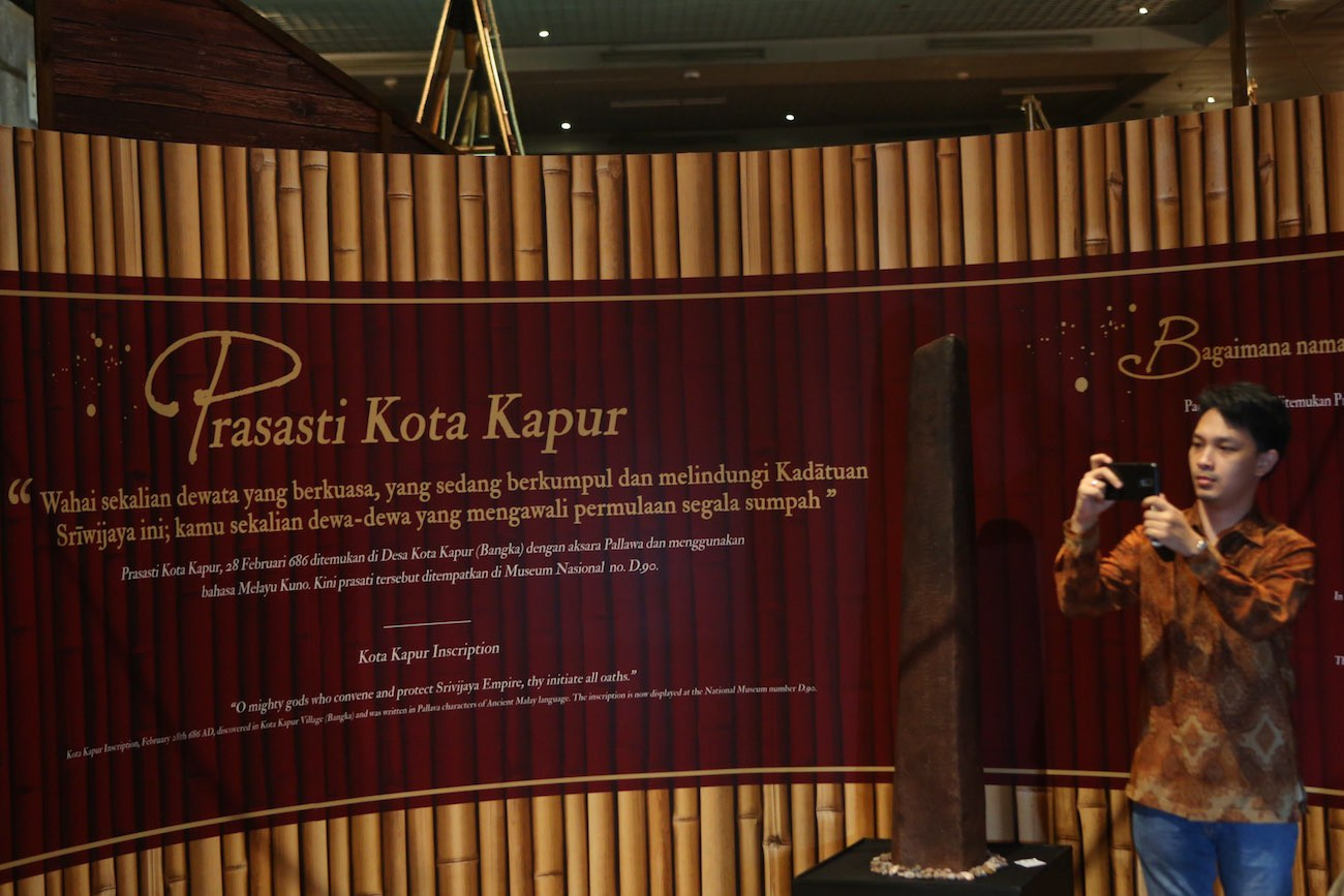 Kota Kapur inscription on display at the Kedatuan Sriwijaya: The Great Maritime Empire exhibition.