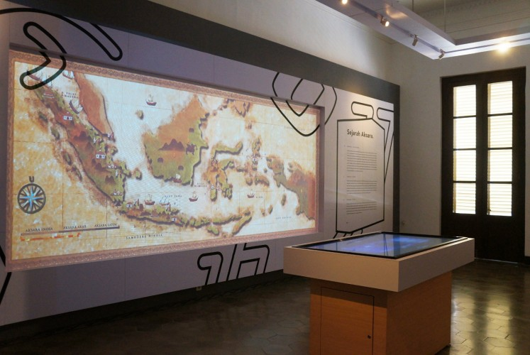 One of the rooms at the Heritage Building has an exhibit that explains the history of the alphabet in Indonesia.