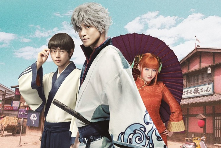 Live-action 'Gintama' sequel to be released in 2018