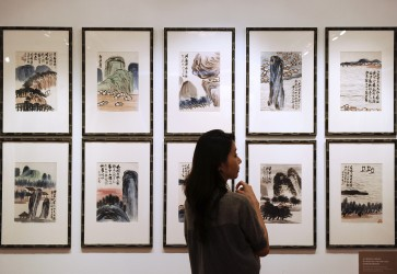 Chinese ink-brush artwork sells for record $144m