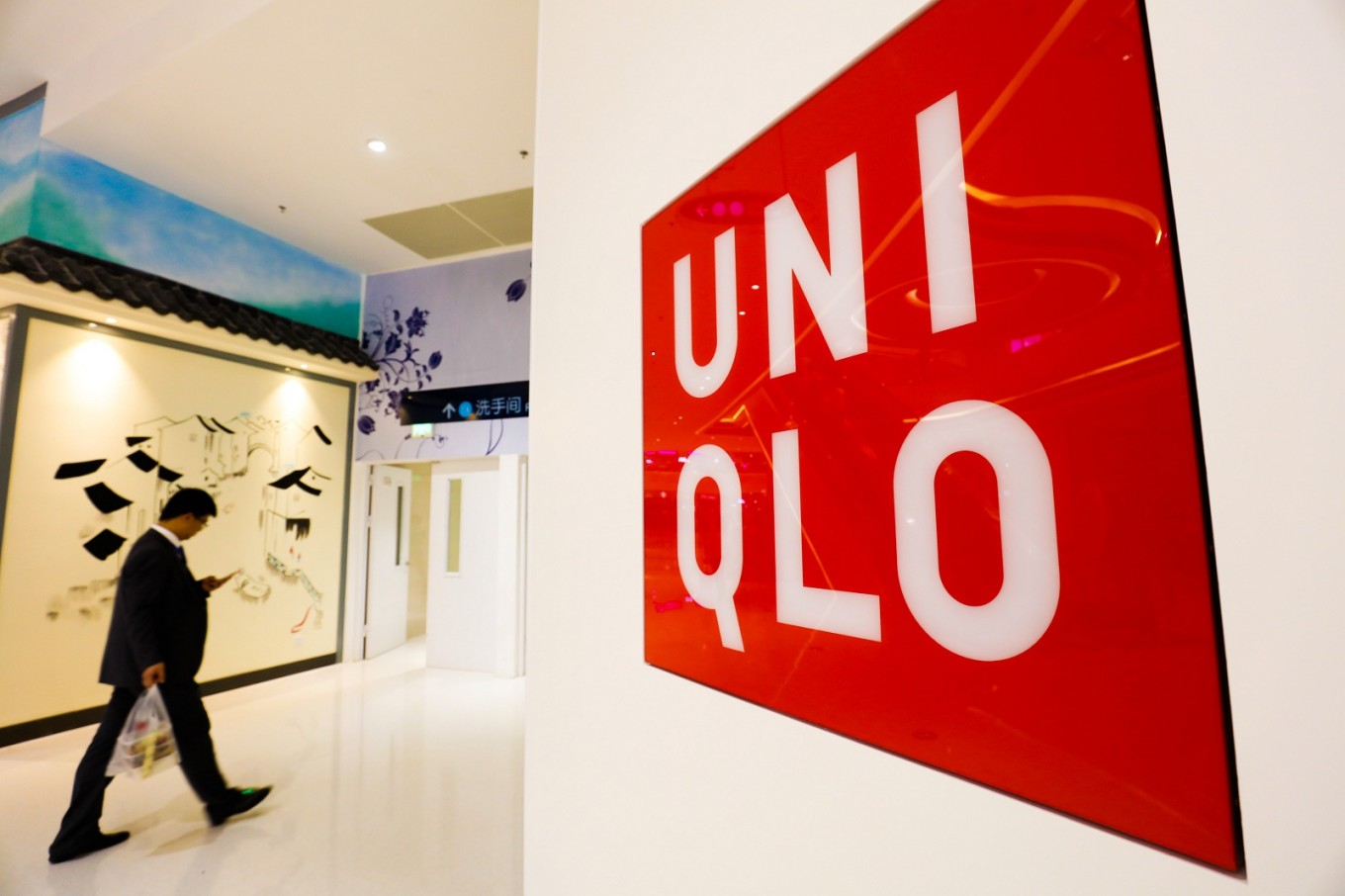 Uniqlo Indonesia to open new stores in West Java, Kalimantan