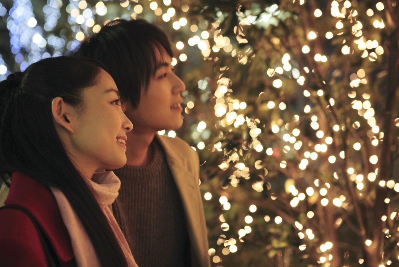 Japanese single men protest against romantic Christmas Eve