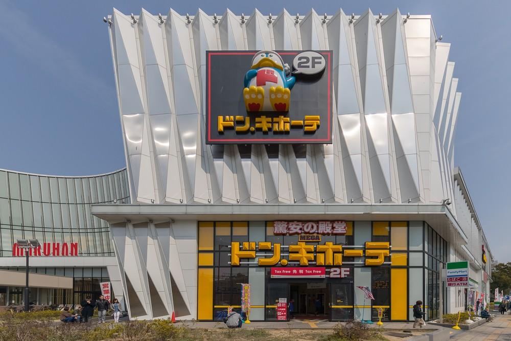 Don Quijote discount shop unveils Ferris wheel in Osaka tourist spot