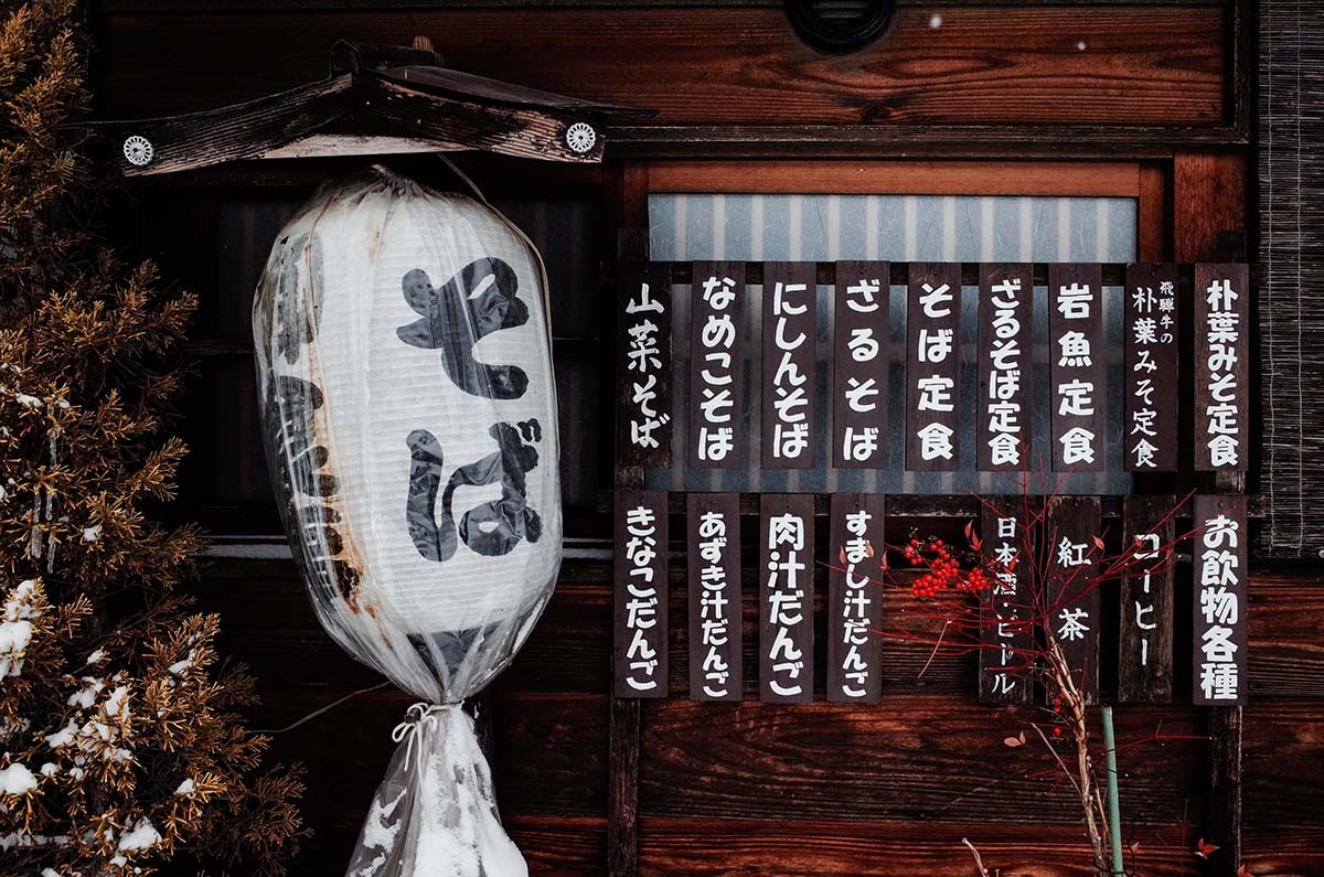 A restaurant in the village shows the various options available inside. JP/Anggara Mahendra