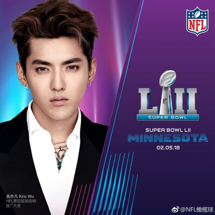 Official poster of Kris Wu as Super Bowl LII Ambassador for NFL China.